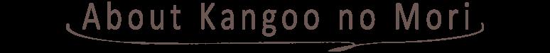 About Kangoo no Mori